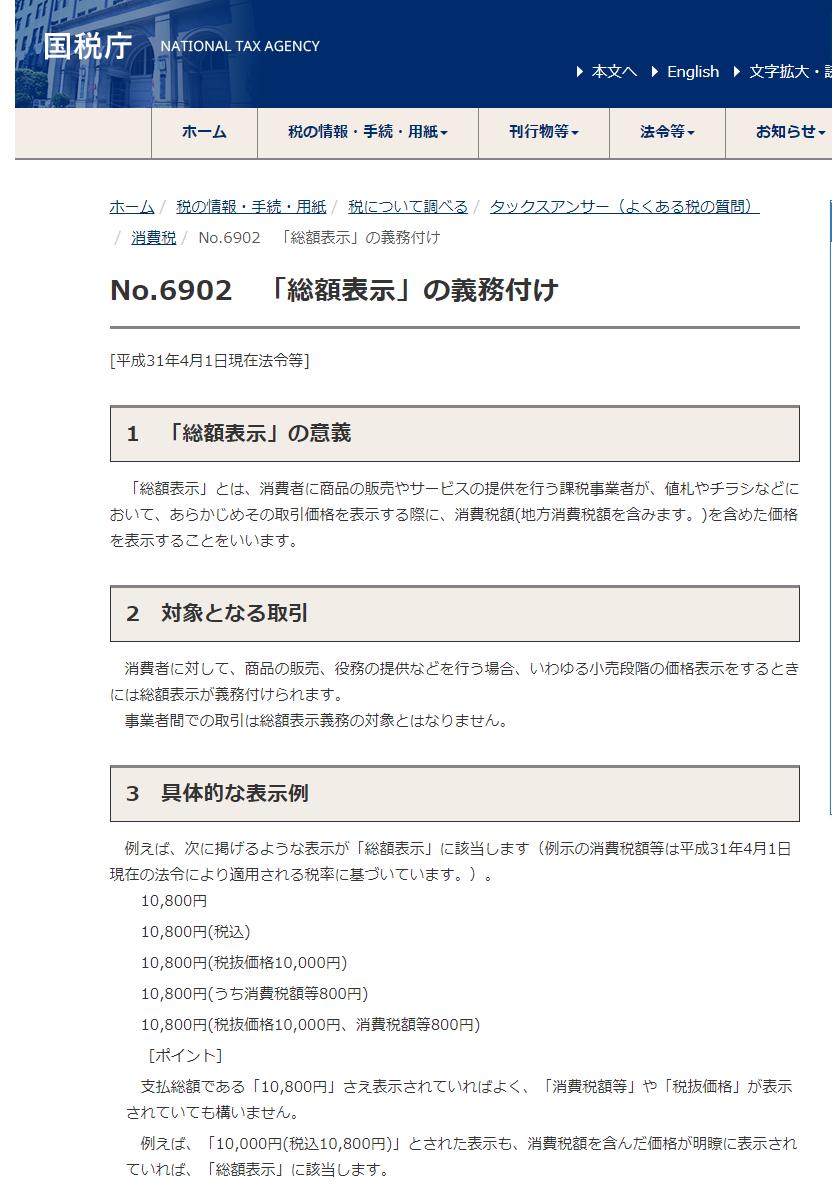 スクリーンショット 2019-09-11 11.37.13