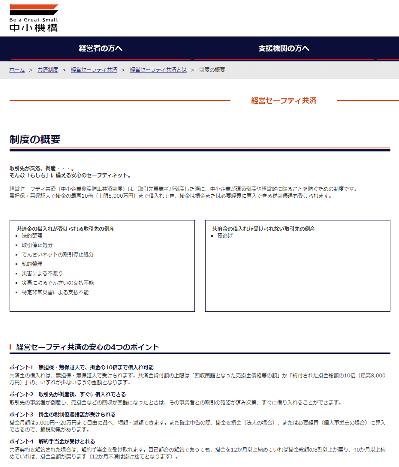 スクリーンショット 2021-02-28 11.48.50